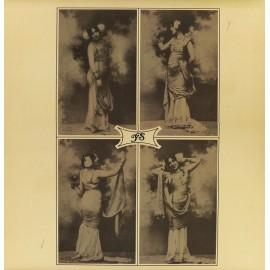 """Balletto Di Bronzo (Il) - Ys (Vinile Bianco 12"""")"""