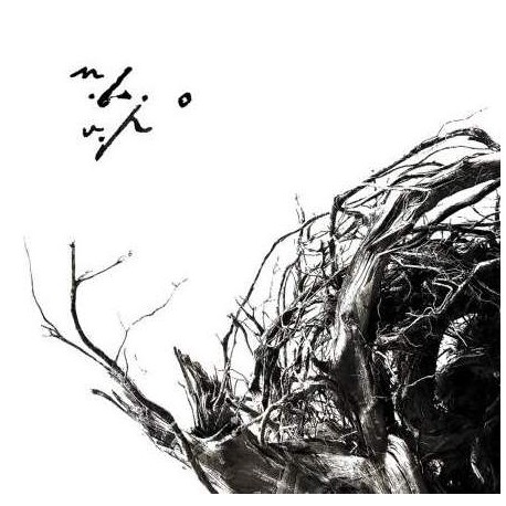 """Negură Bunget – Vîrstele Pamîntului (Doppio Vinile Splatter 12"""")"""