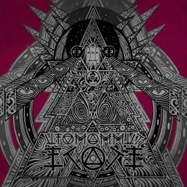 "Ufomammut - Ecate (Vinile 12"")"