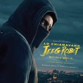 """Lo Chiamavano Jeeg Robot (Doppio Vinile 12"""")"""
